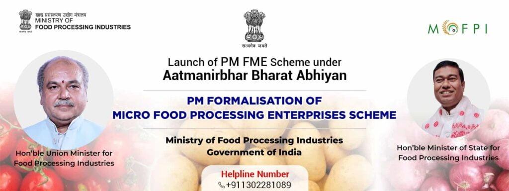 PMFME Scheme